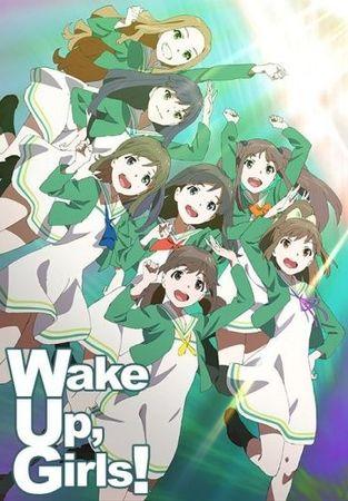 Просыпайтесь, девочки! (2014)