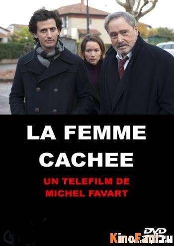 Женщина в опасности (2012)