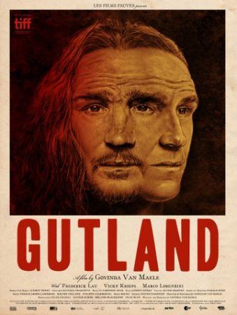 Гутланд (2017)