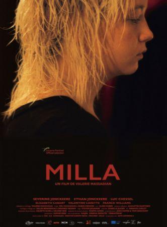 Милла (2017)