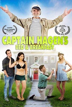 Гостиница капитана Хагена (2019)