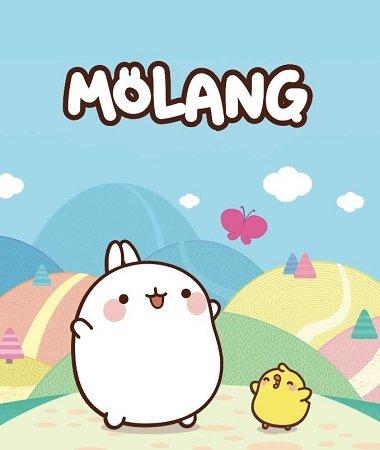 Моланг (2015)