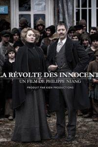 Бунт невинных (2018)