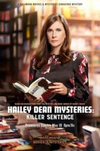 Расследование Хейли Дин: Приговор убийцы (2019)