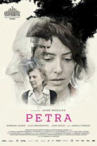 Петра (2018)