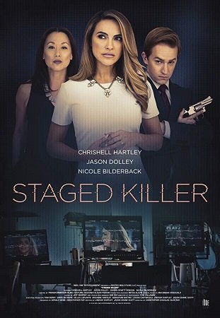 Убийца за кулисами (2019)