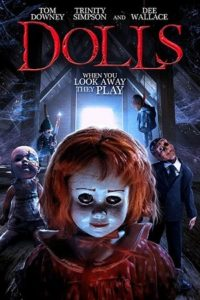 Куклы (2019)
