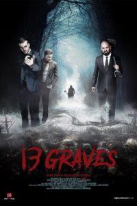 13 могил (2019)