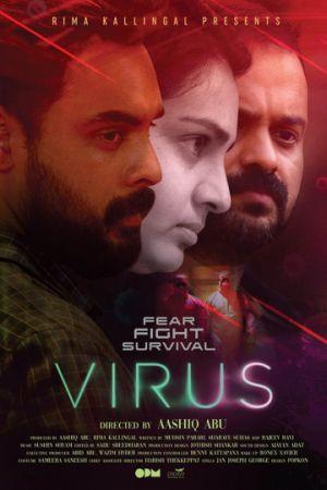 Вирус (2019)