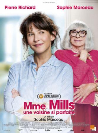 Миссис Миллс (2018)