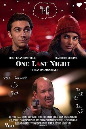 Один последний вечер (2018)