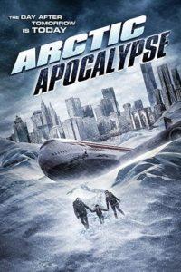 Арктический апокалипсис (2019)