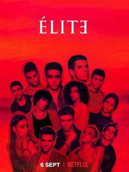 Элита 5 сезон - дата выхода 1 серии, трейлер, когда выйдет ...