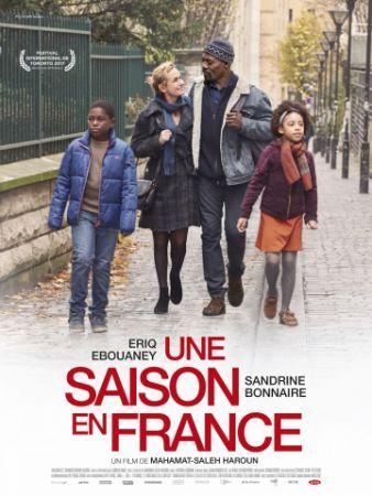 Сезон во Франции (2017)