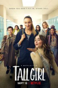 Дылда (2019)