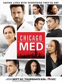 Медики Чикаго 5 сезон