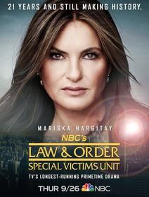 Закон и порядок. Специальный корпус 21 сезон