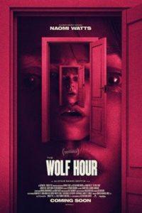 Час волка (2019)