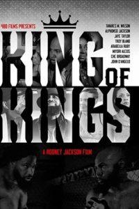 Король королей (2019)