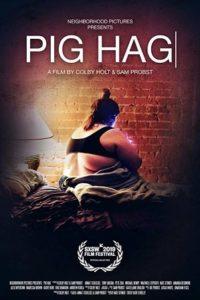 Свиноматка (2019)