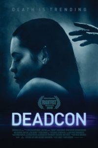 Дедкон (2019)