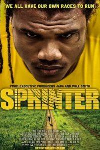 Спринтер (2019)