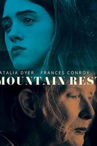 Отдых в горах (2019)
