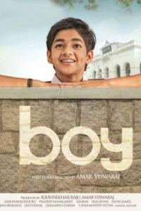 Мальчик (2019)