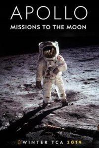Аполлон: Лунная миссия (2019)