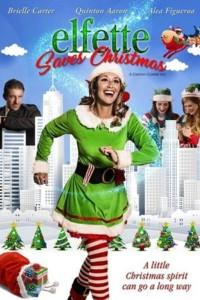 Эльфетта спасает Рождество (2019)