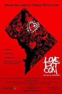 Любовь точка ком: Социальный эксперимент (2019)
