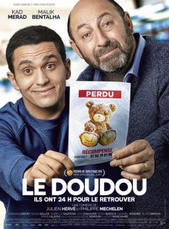 Мягкая игрушка (2018)