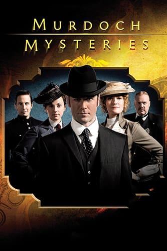 Расследования Мердока 13 сезон