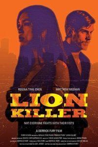 Убийца льва (2019)