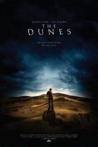 Дюны (2019)