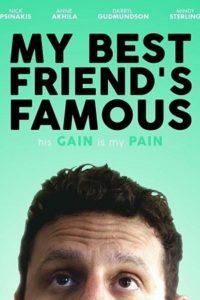 Мой лучший друг - знаменитость (2019)