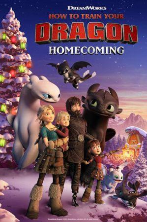 Как приручить дракона: Возвращение домой (2019)