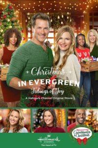 Рождество в Эвергрине: Благая весть (2019)