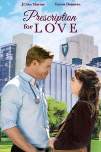 Любовный рецепт (2019)