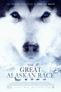Большая гонка на Аляске (2019)