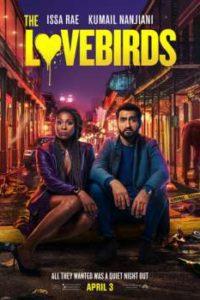 Влюблённые голубки (2020)