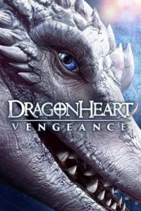 Сердце дракона: Возмездие (2020)
