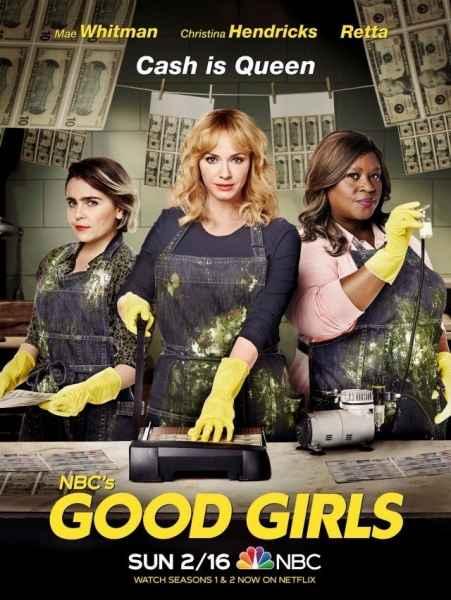 Хорошие девчонки 3 сезон