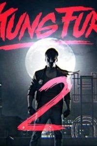 Кунг Фьюри 2 (2020)