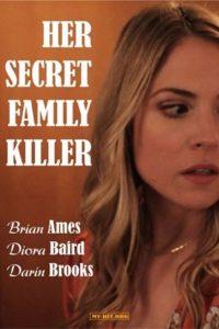 Таинственный убийца: секрет ДНК (2020)