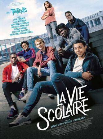 Школьная жизнь (2019)