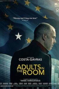 Взрослые в комнате (2019)