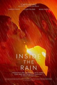 Под дождем (2020)