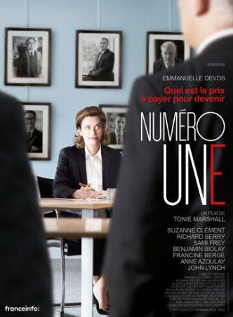 Первый номер (2017)