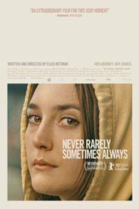 Никогда, редко, иногда, всегда (2020)